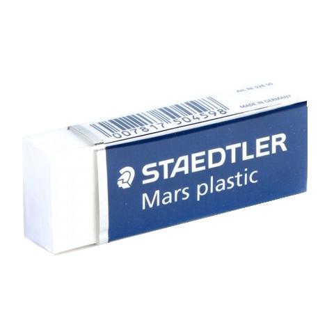 Eraser PNG Free