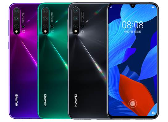 Huawei Nova 5T PNG Free