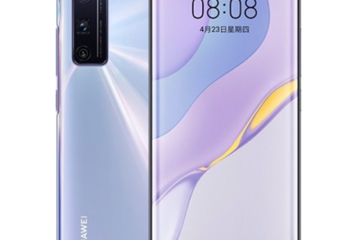 Huawei nova 7 PNG Free